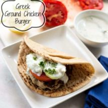 Greek Ground Chicken Burger