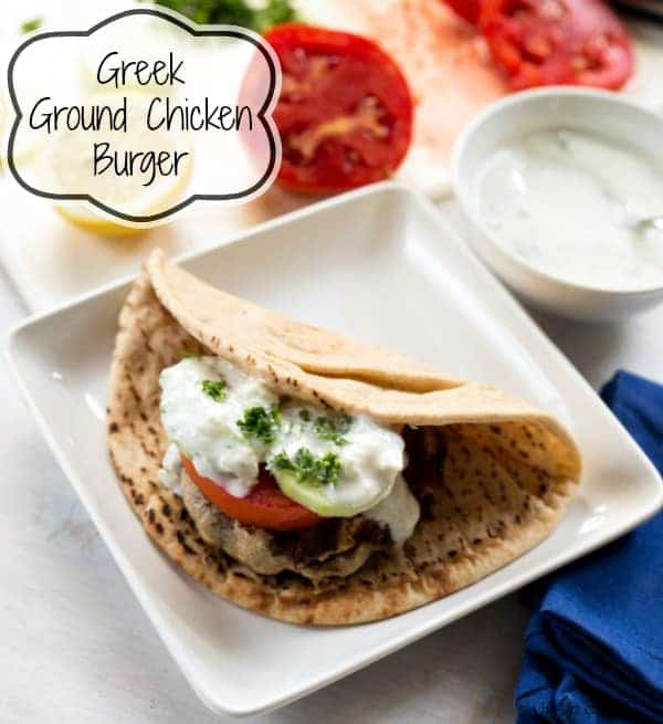 #ad Greek Ground Chicken Burger | https://www.ihearteating.com | #chicken #cbias #recipe #CreateAMeal